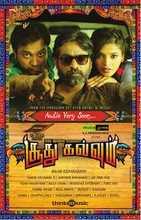 utorrent movies download sites tamil