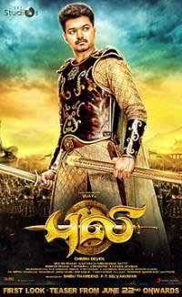 Vijay Puli Tamil Movie Free Songs Download