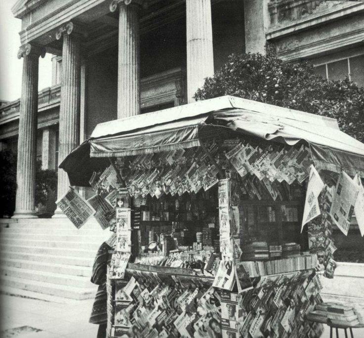 1965 ~ Kiosk in Athens