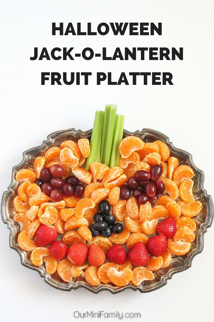 See the tutorial to make your very own Jack-o-Lantern fruit platter, as well as the rest of the details from our Spooky Walking Taco Party! ad