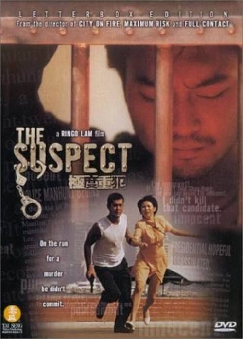Watch The Suspect 1998 Full Movie Online Free