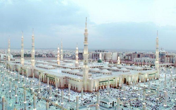 Best Biographies of the Prophet Muhammad (PBUH)