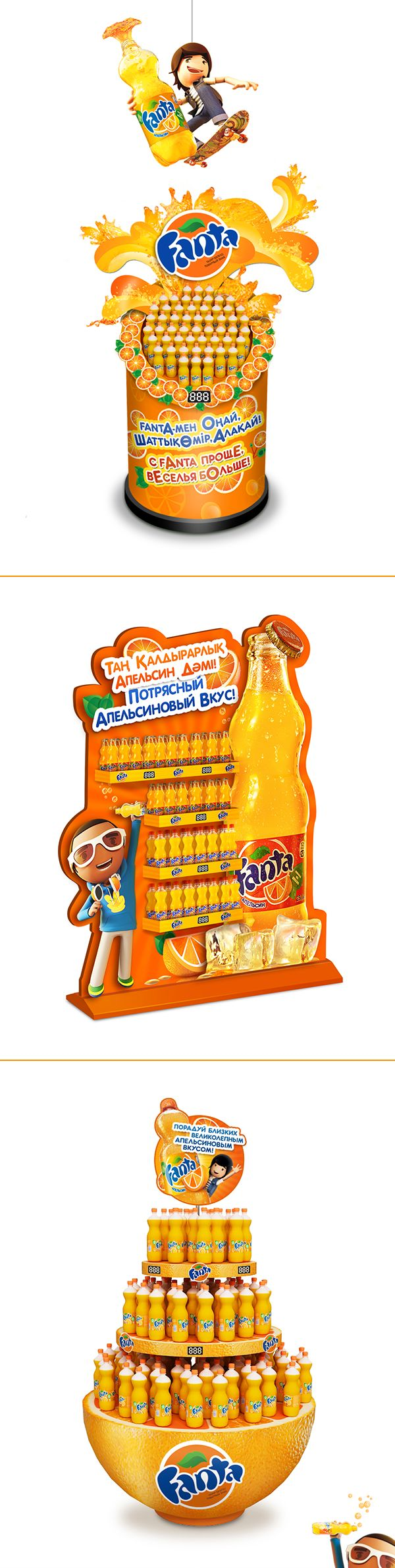 Stands for Fanta on Behance