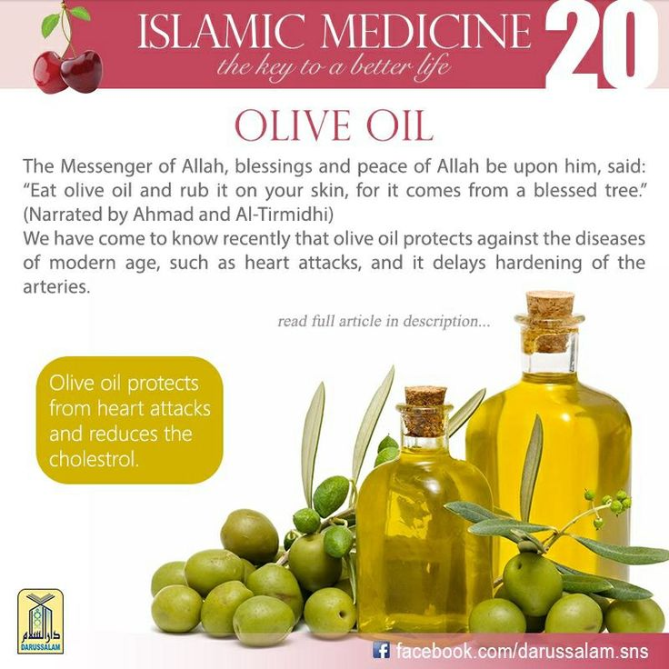change that I have to make: try and eat olive oil (first by eating it in a dish and eventually [InShaAllah] eating it on its own)