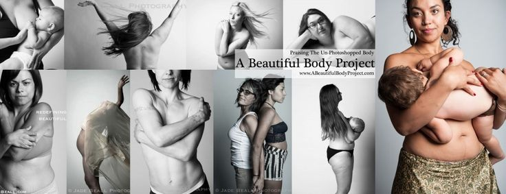 All of this, yes every centimetre of this project, is beautiful. As is every centimetre of you. Jade Beall: A Beautiful Body Project