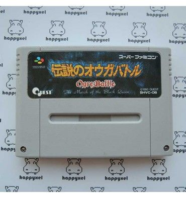 Ogre Battle (loose) Super Famicom  #SuperFamicom #Nintendo #Retrogaming
