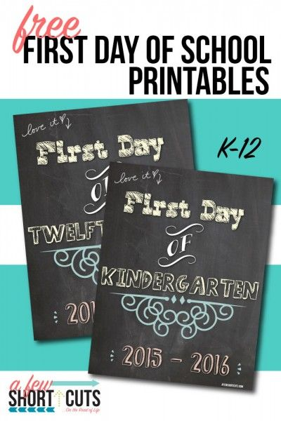 Be prepared for those first day of school pictures! Go now and download these  First Day of School Printables to help capture those memories for a lifetime!
