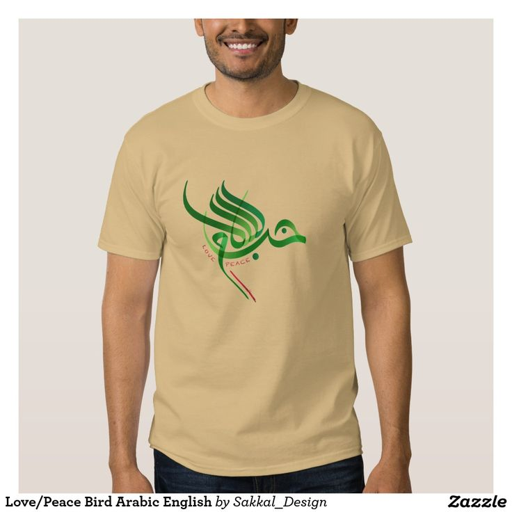 Love/Peace Bird Arabic English Shirts