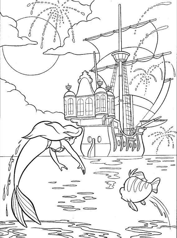 인어공주 색칠공부자료 디즈니공주 색칠공부프린트 신데렐라 백설공주에 이은 인어공주 네이버