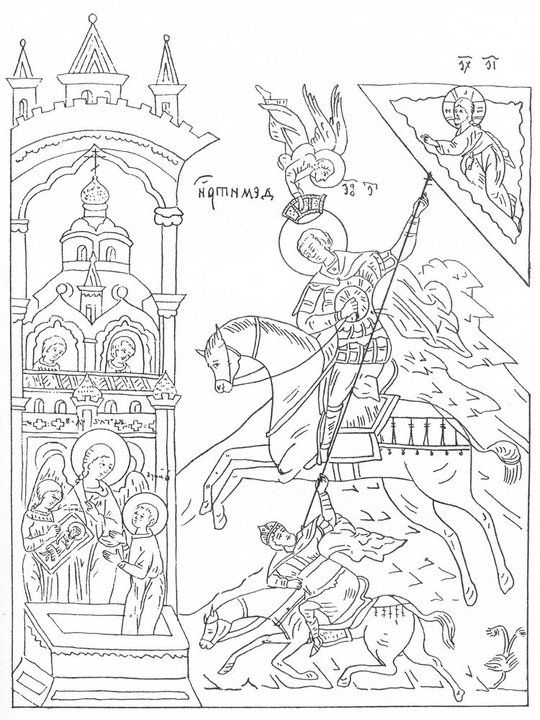 174 best heilige demetrios icons images on