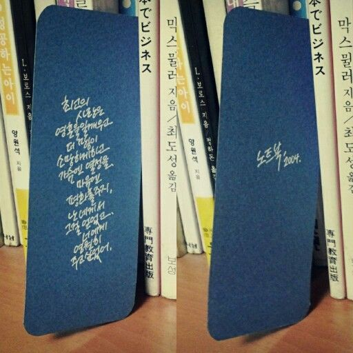 Calligraphy, 캘리그라피, 명대사, 노트북