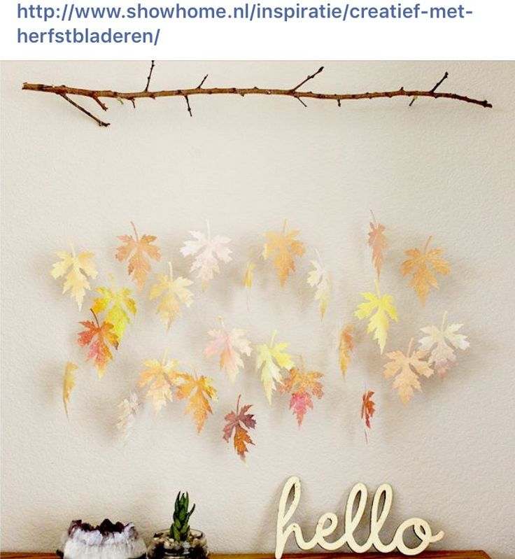 How simple! This is a great idea if you have a blank wall and love fall.