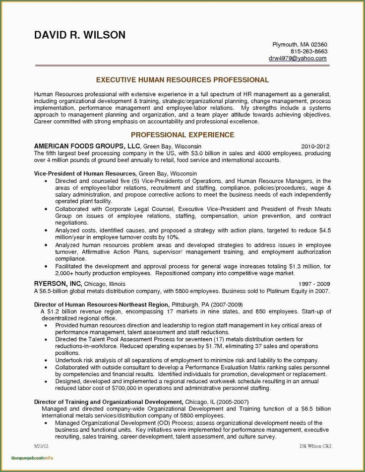 Administrative Assistant Resume Summary 2020 Resume Templates