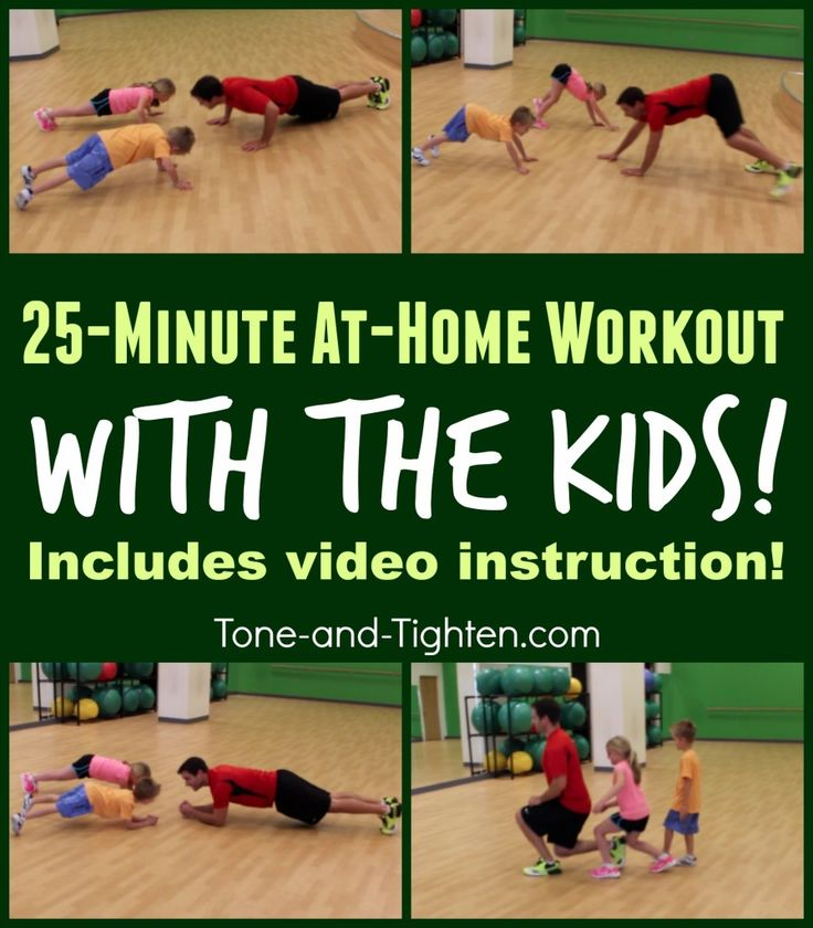 At-home-workout-exercise-with-kids-tone-and-tighten. Kids, right?  Let's be honest – parents are busy! Between getting kids to school, working, errands, meals, soccer, little league, tub time and bed time we've got a completely full day! Too frequently our time for exercise gets replaced by other t