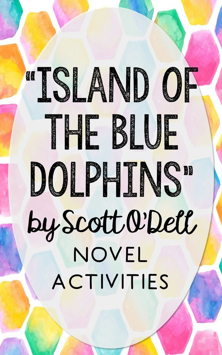 Island of the Blue Dolphins. This NO-PREP resource is perfect if you're looking for novel activities that are engaging and demonstrate comprehension WITHOUT multiple choice tests! This unit includes vocabulary terms, poetry, author biography research, themes, character traits, one-sentence chapter summaries, and note taking activities. You'll also find an author quote poster, a tri-fold bookmark, and character/vocabulary wall cards (plus EDITABLE cards!).