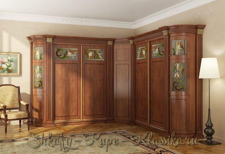 Угловой шкаф купе в классическом стиле с витражами, угловой распашной секцией и радиусными распашными шкафами. Может быть изготовлен на заказ по индивидуальным размерам http://shkafy-kupe-klassika.ru/