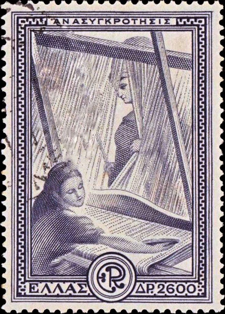 Η Ευρώπη της εργασίας -1951 Κλωστουφαντουργία