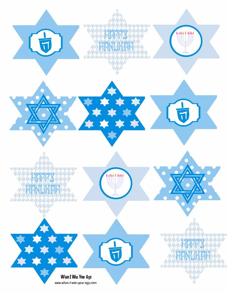 FREE printable Hanukkah cupcake toppers-- just cut out and attach to tooth picks!  - repinned by @PediaStaff – Please Visit  ht.ly/63sNt for all our pediatric therapy pins
