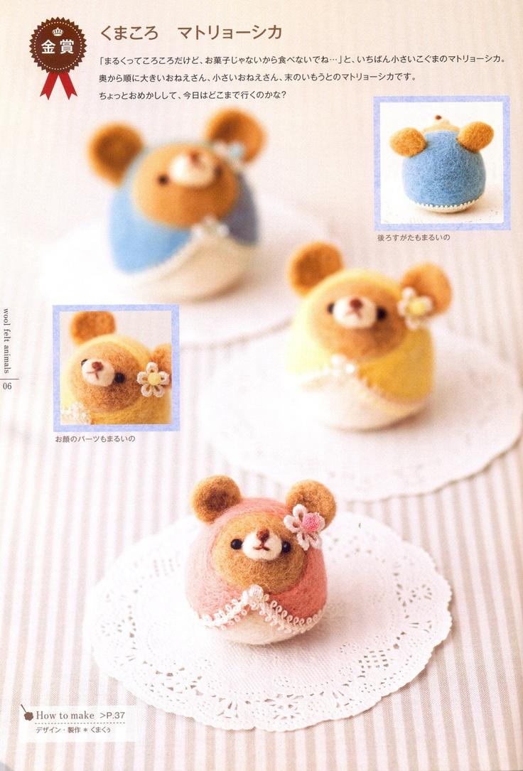 Felt craft book - Prize Winning Felt Wool Doll Japanese Craft Book