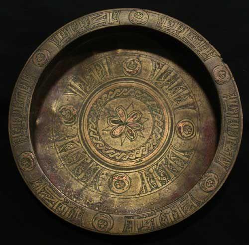 Seljuk Bronze Bowl - AMD.180, Origin: Central Asia, Circa: 11 th Century AD to 13 th Century AD