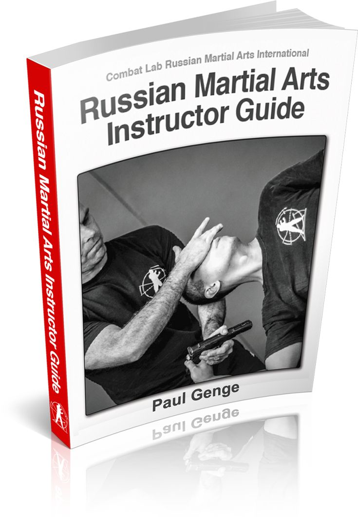 Learn to teach martial arts the Russian way.