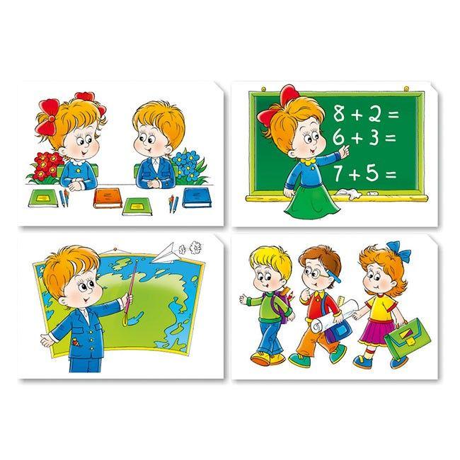 V škole je nám veselo - Vyjadrenia, postoje - Jazyk a komunikácia - Predškolská výchova