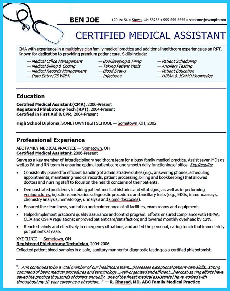 Resume For Medical Receptionist 7 Best Best Medical Receptionist Resume Templates & Samples Images