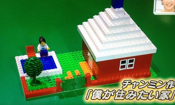 This Lego work by Changminnie. ^^