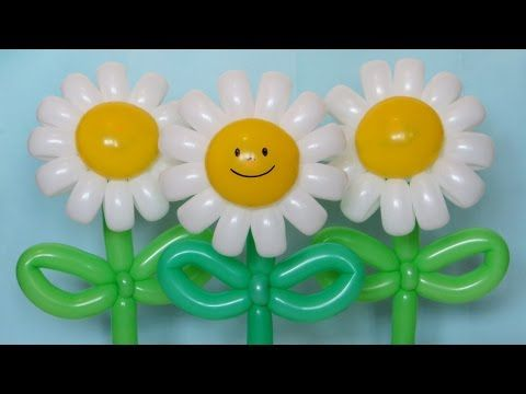 Ромашка веселая из шаров / Daisy flower of twisting balloons - YouTube