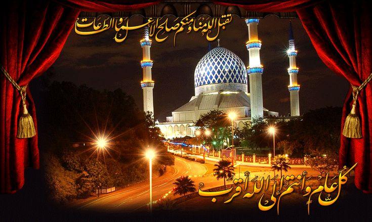أجمل هدية Happy Birthday Wishes Birthday Wishes Ramadan