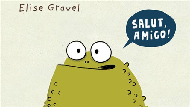 Détail de la couverture du livre d'Élise Gravel «Le crapaud»