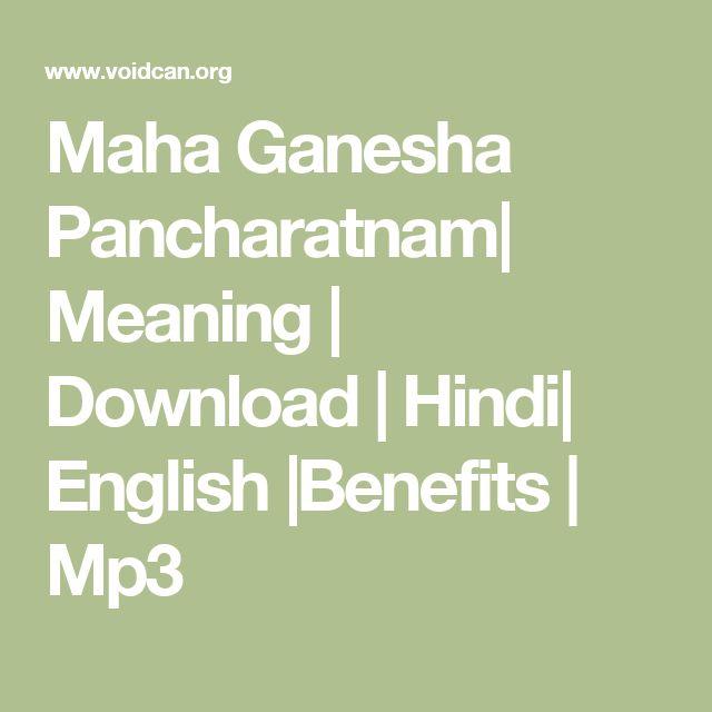 Maha Ganesha Pancharatnam| Meaning | Download | Hindi| English |Benefits | Mp3