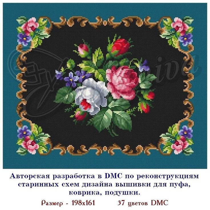 "Марина-M@riva Схема вышивки ""Pouf or Rug HK-14473M"" купить"