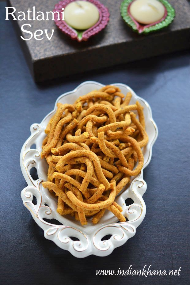 Popular Ratlami Sev from Ratlam region.  Spicy, crunny, flavorful with variety of spices ..this sev makes great tea time or Diwali snacks ....