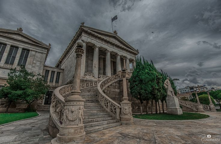 Library - University of Athens state Greece