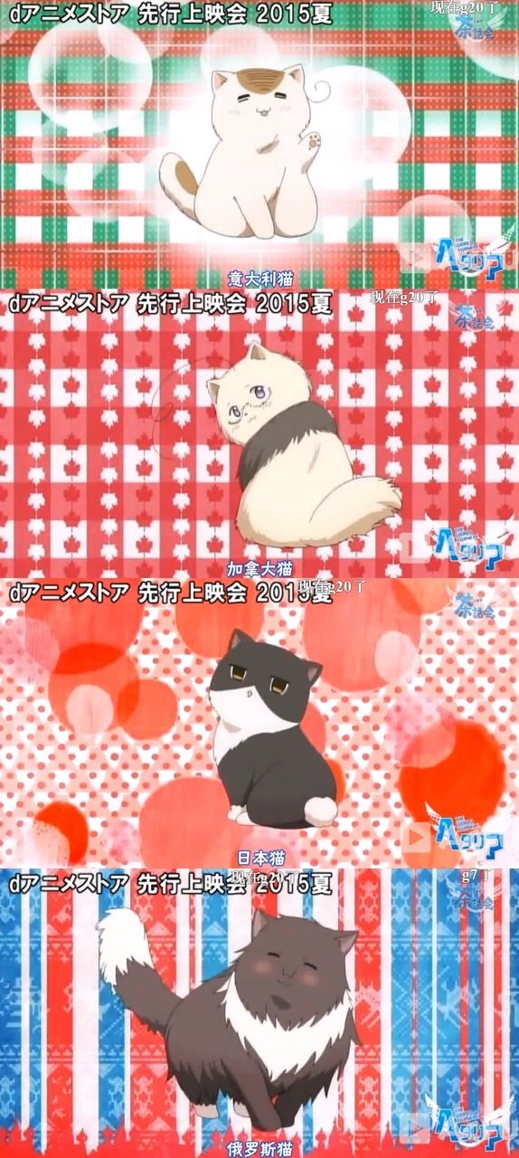 Hetalia-Italy-cat, Canada-cat, Japan-cat, & Russia-cat THIS SEASON ALREADY LOOKS AMAZING!! WE HAVE TO CONGRATULATE HIMA LATER, IF THIS SEASON TURNS OUT AS WE EXPECT IT!!