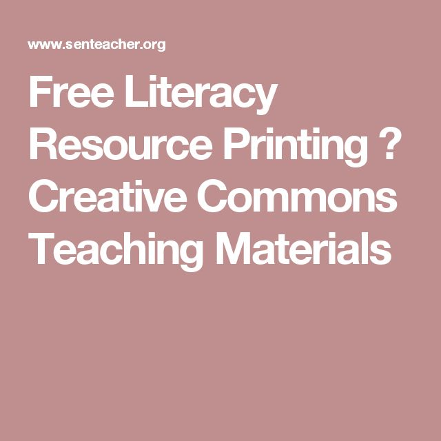 Free Literacy Resource Printing ⋆ Creative Commons Teaching Materials