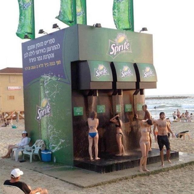 sprite shower