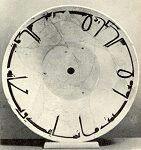 Arabic plate