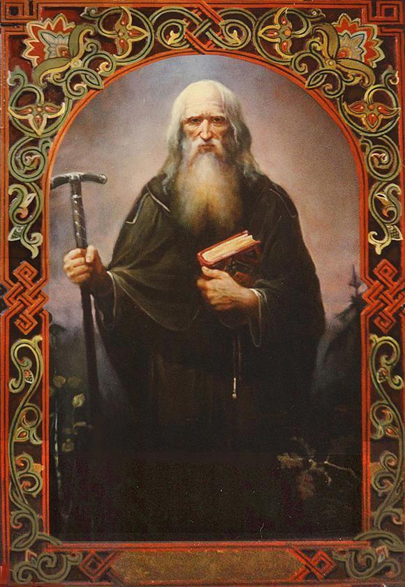 Чернец, автор Шишкин Андрей. Артклуб Gallerix