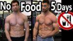 ഒററ ആഴചച കണട കടവയർ കറയകകനന പനയ -How to Lose Weight in 5 Days