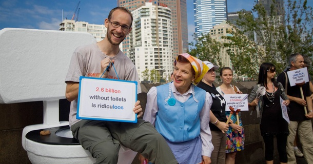 The Toilet Tour Campaign visits Melbourne with a giant toilet