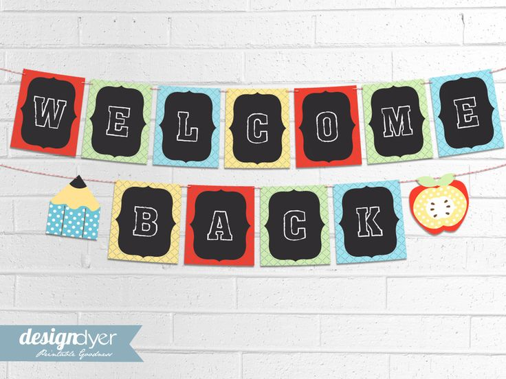 INSTANT DOWNLOAD  Back to School printable party banner