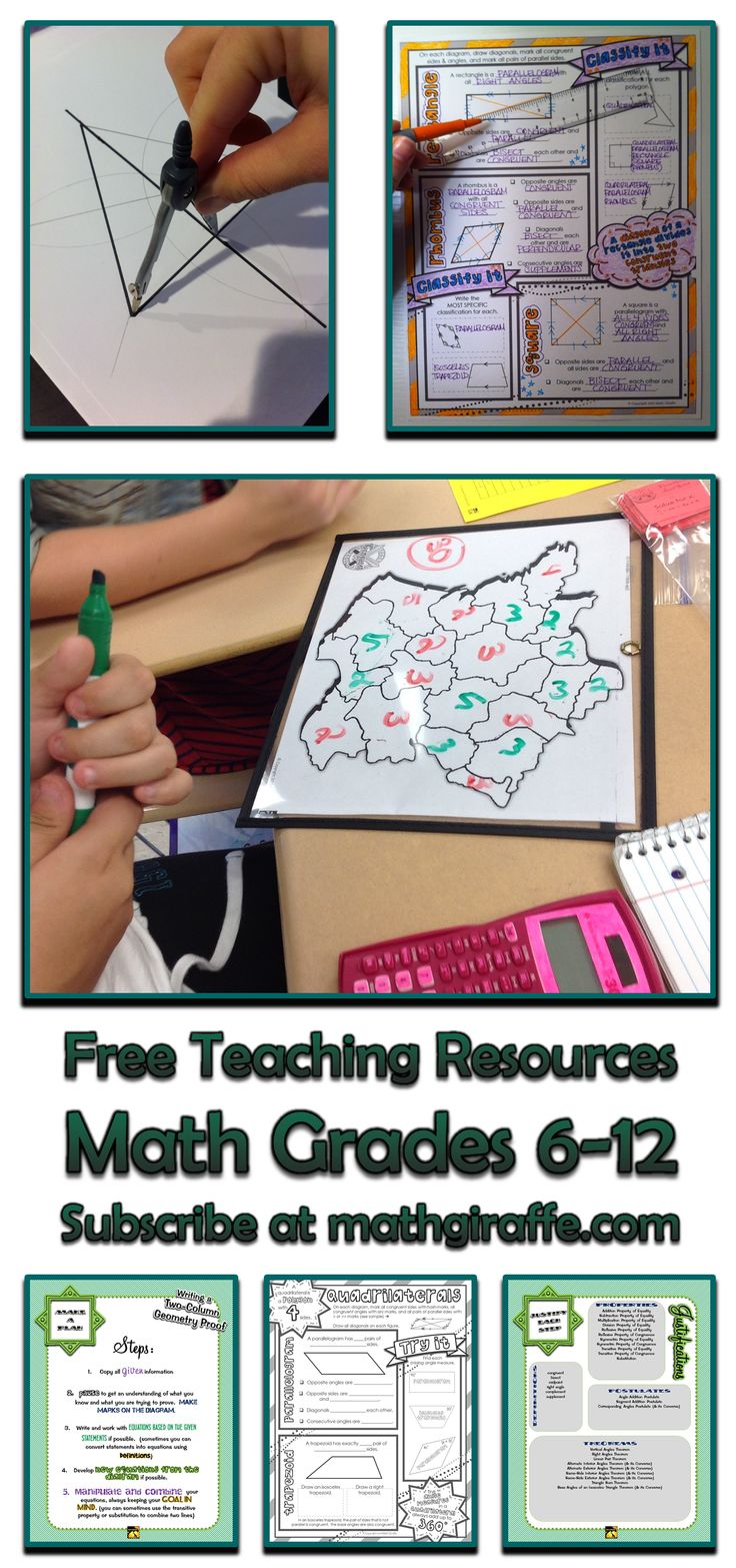 Fun coloring activities for middle school - Fun Math Downloads From The Math Giraffe Email Newsletter Subscribe At Www Mathgiraffe