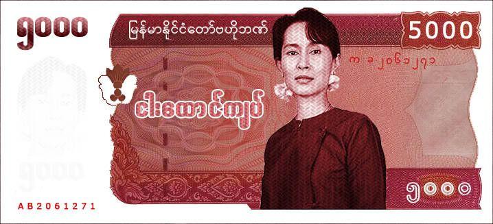 new money from myanmar photo: New Money From Myanmar d22e6b9f.jpg