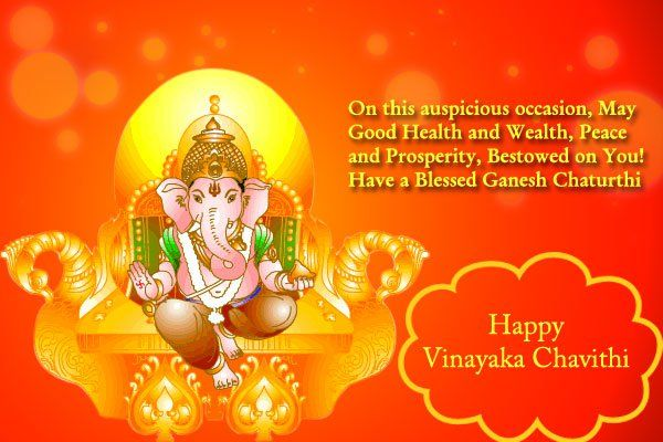 Happy Ganesh Chaturthi 2015 Images HD, Quotes, Songs Wishes Facebook Whatsapp