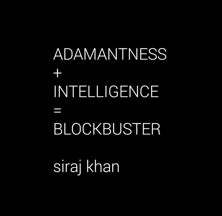 ON ADAMANT INTELLIGENCE AND BLOCKBUSTER