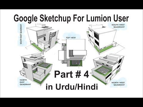 Google Sketchup Tools Tutorial For Lumion 8 Pro Part 4