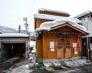 Public Baths in Japan