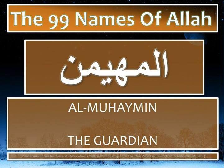 7 Al-Muhaymin (المهيمن) The Guardian